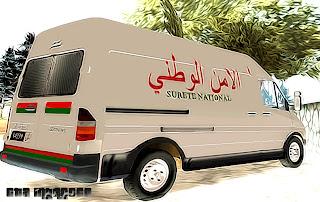 gta maroc mod 2016  police  تركيب سيارات مغربية