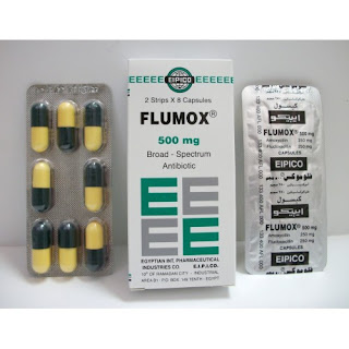 سعر فلوموكس 500 كبسول flumox cap antibiotic