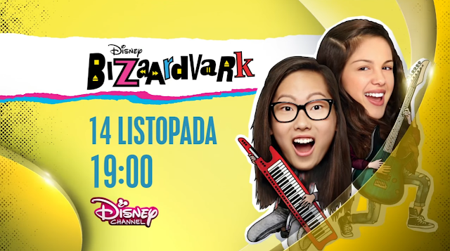 "[Bizaardvark] ""Let's Go Make Some Videos"""