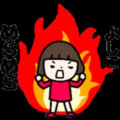 [MOVE]YOSHIKO only name sticker_simple