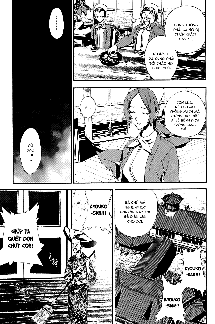 Shiki chapter 12 trang 17