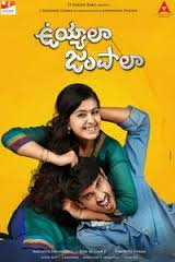 Uyyala Jampala Songs Free Download, Uyyala Jampala (2013) Mp3 Songs Download, Uyyala Jampala 2013 Telugu Mp3, Uyyala Jampala High Quality Songs, Itunes