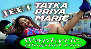Tatka Priya Marie Lyrics