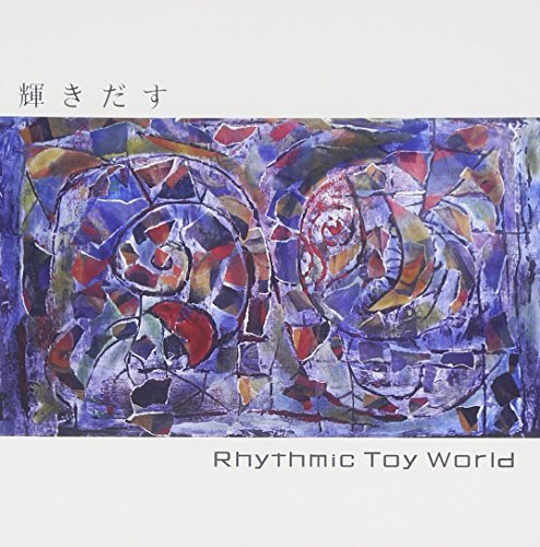 [Single] Rhythmic Toy World – 輝きだす (2015.12.09/MP3/RAR)