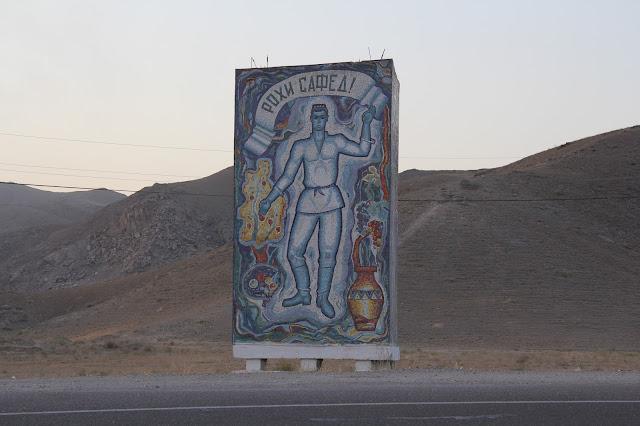 Tadjikistan, Khodjent, mosaïque, © L. Gigout, 2012