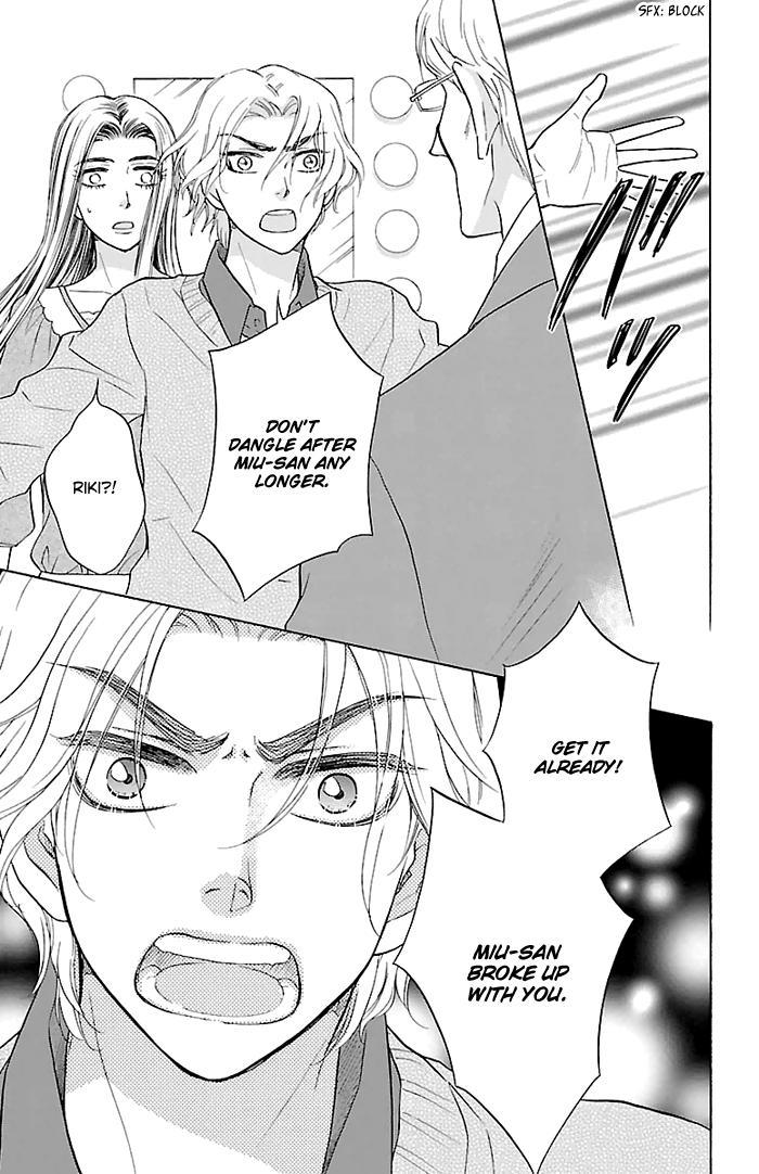 Sengoku Danshi Hana no Ran - Chapter 24
