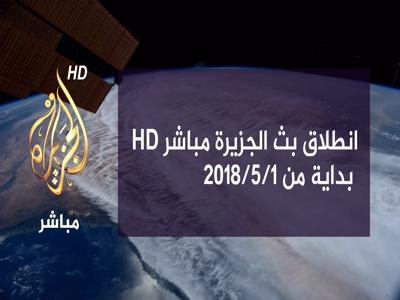 Al Jazeera Mubasher 2 HD - Nilesat / Es'Hailsat - Frequency