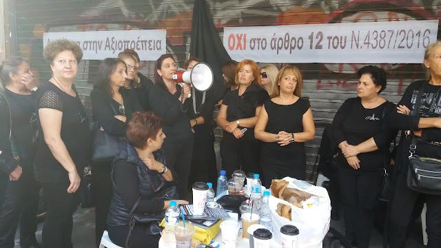 Συντάξεις Χηρειας: Ο Γιώργος Ρωμανιάς θα μιλήσει για το ασφαλιστικό