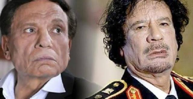 لهذا السبب حاول القذافي اغتيال الفنان المصري عادل إمام!! شاهد من استخدم لتنفيذ الإغتيال