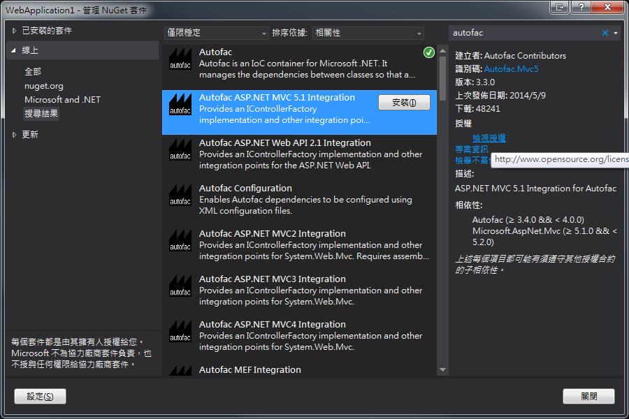 MVC整合套件](http://2.bp.blogspot.com/-7rOCvs9AgLQ/U46KQfEB8II/AAAAAAAABXs/P4WQJ1sUg5E/s1600/02.MVCPAckage.png)