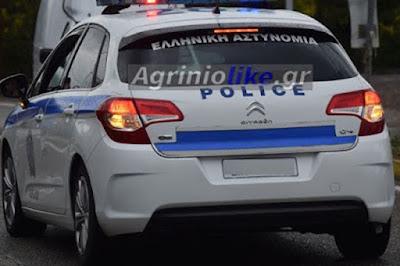 Αποτέλεσμα εικόνας για agriniolike σύλληψη