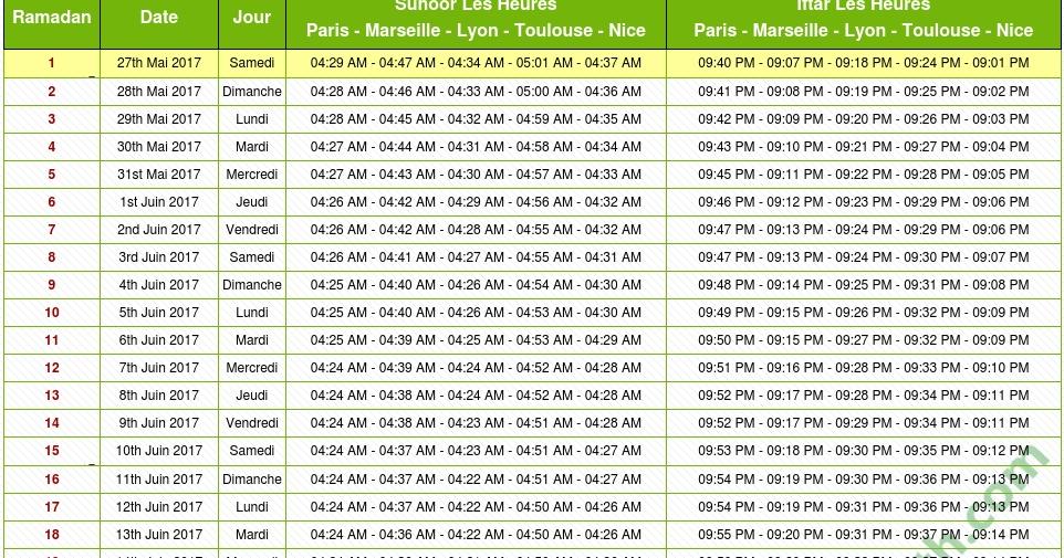 Calendrier ramadan 2017 france horaire de ramadan 2017 avec date et pri re - Date des soldes ete 2017 paris ...