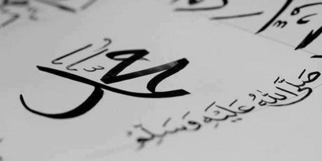 Pesan Rasulullah Kepada Sayyidah Fathimah yang Membuatnya Menangis dan Tertawa