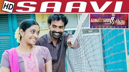 Saavi is a Key to success | Saavi Vannathirai Movie Review