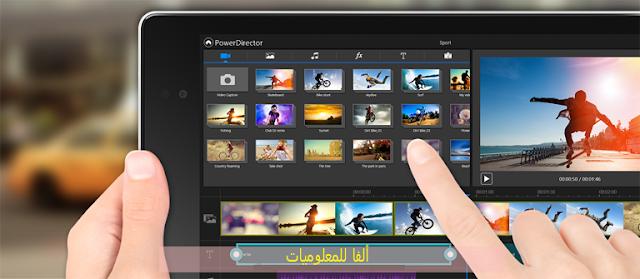تطبيق Video Show Lite لتحرير الفيديو وصناعة صور وتحويلها الى متحركة  GIF