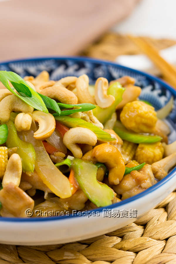 腰果炒雞丁 Cashew Chicken Stir Fry04