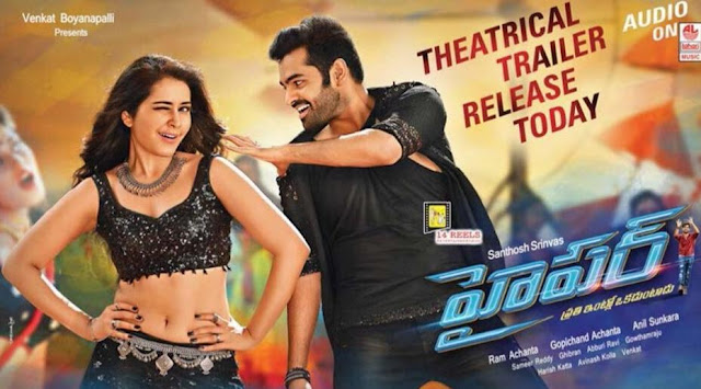Hyper Telugu Movie Audio Launch