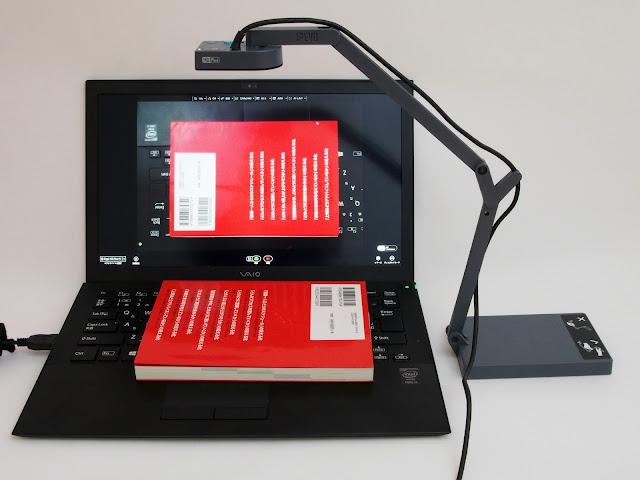 4Kに近い書画カメラ。画質がパワーアップした IPEVO Ziggi-HD Plus 実物投影機として使える