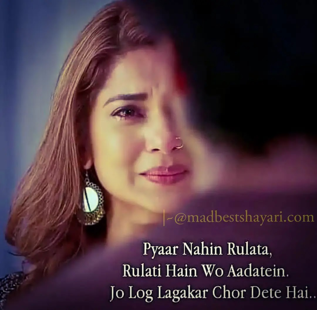 Sad Shayari Images
