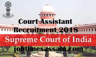Supreme  Court Of India Recruitment 2018 - Court Assistant