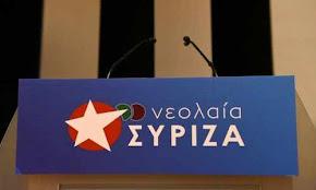 neolea-siriza-thessalonikis-me-tous-prosfiges-tha-pame-mazi-scholio