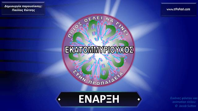 https://www.stintaxi.com/omicroniota-pirhoomicronpialphaiotadeltaepsiloniotaepsilonsigma.html