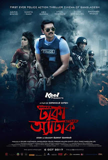 Dhaka Attack (2017) movie-masti.tk