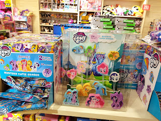 MLP Mystery Erasers at BHG
