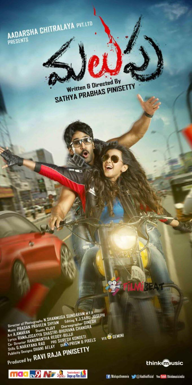 Download Dual Audio Hindi Dubbed Movies Il Mare Imdb