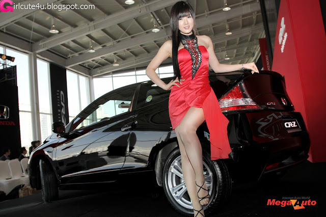 1 Hwang Mi Hee with New Honda's Hybrid CR-Z-very cute asian girl-girlcute4u.blogspot.com