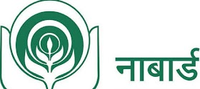 NABARD Recruitment 2018 For the Post of 62 Development Assistant | Download Notification & Apply Online