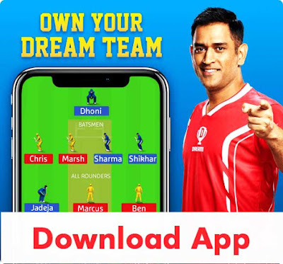 Deam 11 app