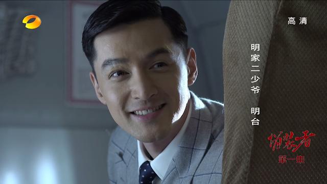 Hu Ge in c-drama Disguiser