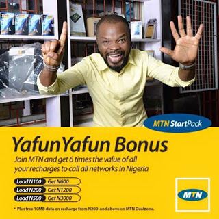 Best 2017 MTN Tariff Plan