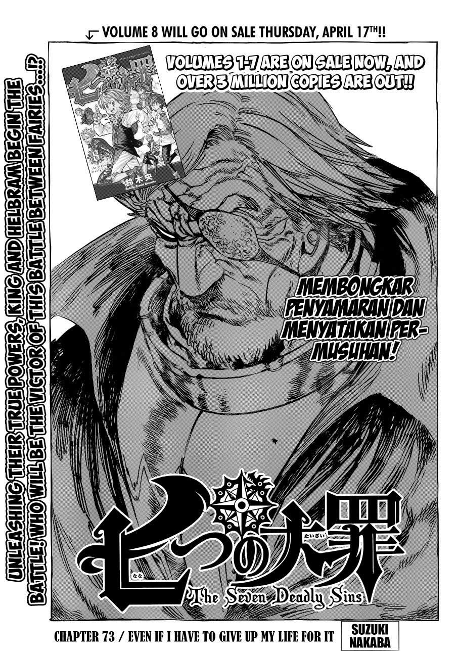 Dilarang COPAS - situs resmi  - Komik nanatsu no taizai 073 - chapter 73 74 Indonesia nanatsu no taizai 073 - chapter 73 Terbaru 2|Baca Manga Komik Indonesia|Mangacan