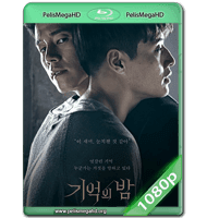 OLVIDADO (2017) WEB-DL 1080P HD MKV ESPAÑOL LATINO