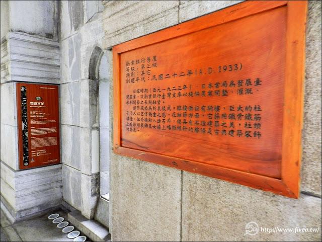 台北街頭攝影
