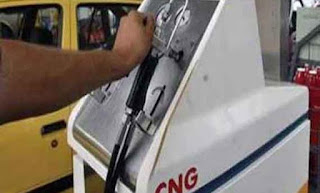 cng-and-png-prices-increased