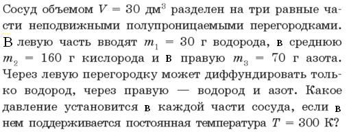 Алгебра 8 класс мордкович 1 9 сидеть