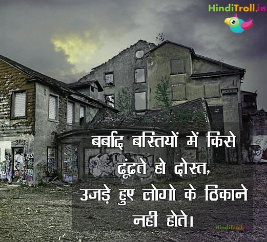 Hindi Comment Wallpaper LOve