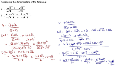 Rationlisation of denominator NCERT Exemplar