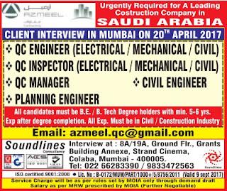 Azmeel Company interview in Saudi Arabia
