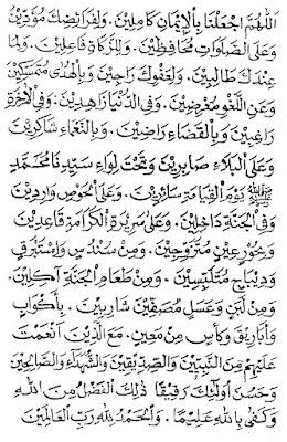 Lafadz-Bacaan-Doa-Kamilin-setelah-Shalat-Tarawih-lengkap-arab-latin
