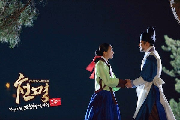 Sinopsis The Fugitive of Joseon