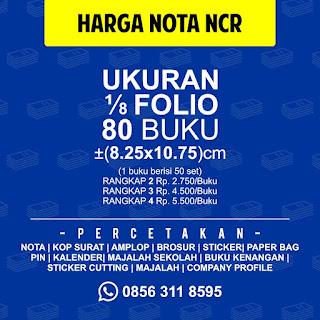 Cetak-Nota-NCR-Murah-Surabaya