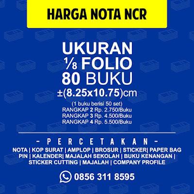 Harga Cetak-Nota-NCR-Murah-Surabaya