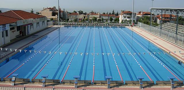 Εγκύκλιος για την αδειοδότηση Δημόσιων Κολυμβητηρίων