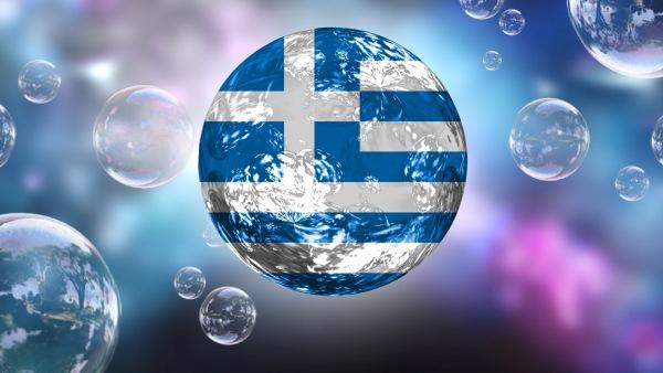 Καλό μήνα Ελλάδα... Που τέτοια τύχη!!!