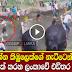 Crocodile Caught In Sri Lanka - (Watch Video)
