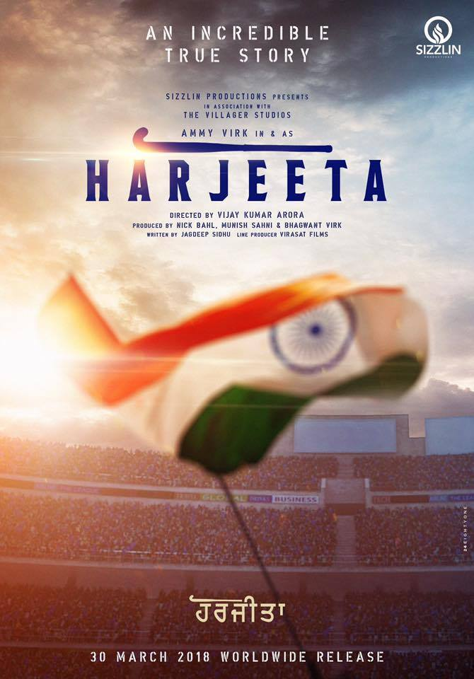 Harjeeta Cast and crew wikipedia, Punjabi Movie  Harjeeta HD Photos wiki, Movie Release Date, News, Wallpapers, Songs, Videos First Look Poster, Director, Producer, Star casts, Total Songs, Trailer, Release Date, Budget, Storyline
